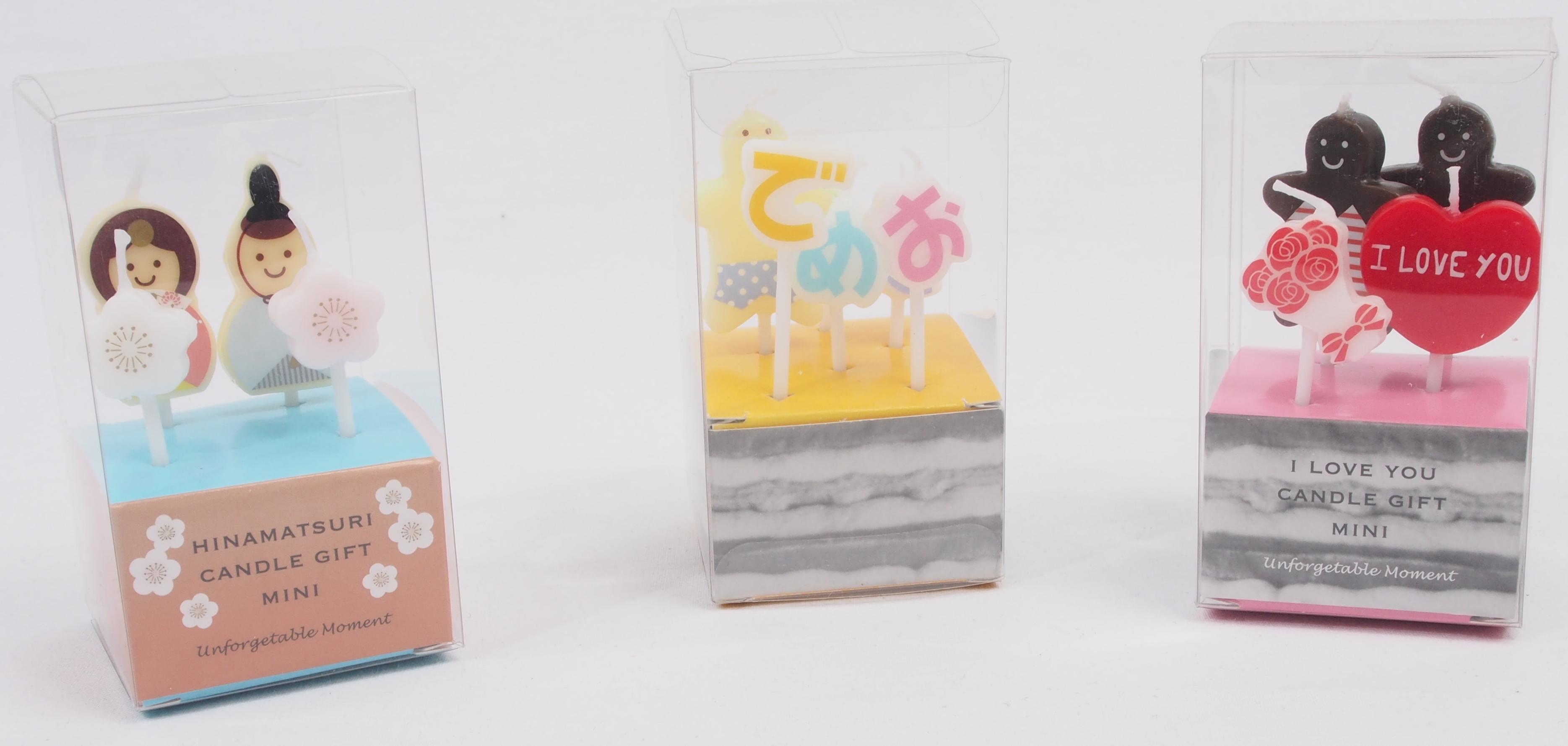 Briefe Für Verschiedene Anlässe : Kerzen für verschiedene anlässe l s gmbh